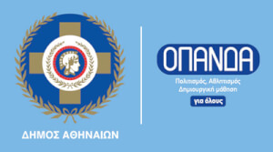 Culture, Sports & Youth Organisation of Municipality of Athens